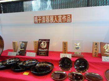 20120901鳴子11