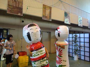 20120901鳴子10