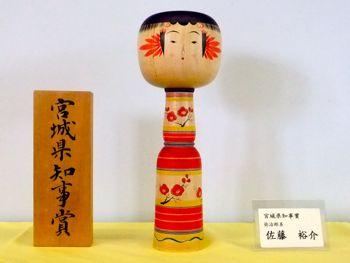 平成24鳴子授賞06