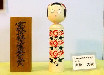 平成24鳴子授賞12