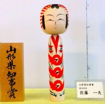 平成24鳴子授賞10