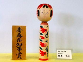 平成24鳴子授賞07
