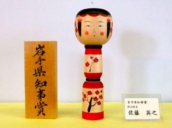 平成24鳴子授賞08