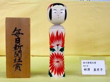 平成24鳴子授賞17