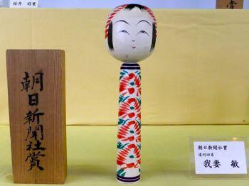 平成24鳴子授賞16