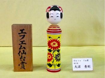 20120906鳴子