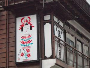 20121027なめこ04