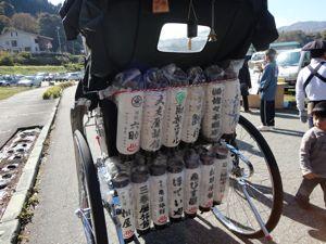 20121027なめこ10