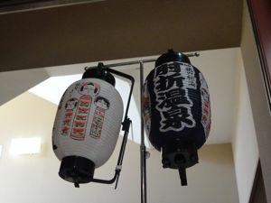 20121027なめこ09