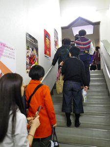 20121027高円寺2