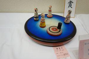 20121030玩具授賞4