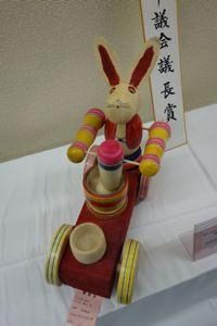 20121030玩具授賞2