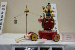 20121030玩具授賞5