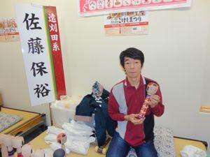 20121028みちのく12