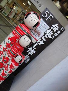 20121028みちのく11