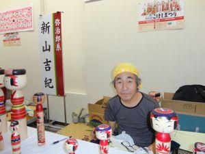 20121028みちのく13