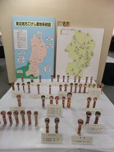 20121030海老澤さん04