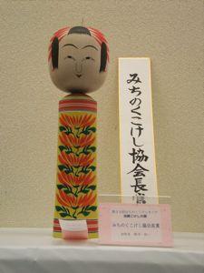 20121030海老澤さん05