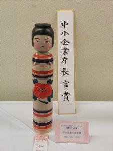 20121030海老澤さん12