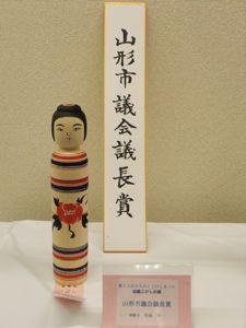 20121030海老澤さん07