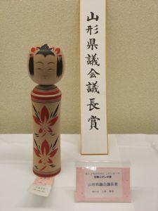 20121030海老澤さん08