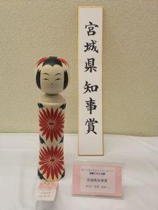 20121030海老澤さん10