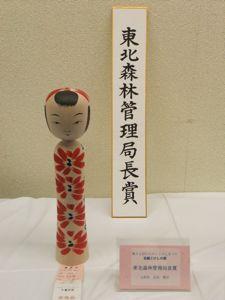 20121030海老澤さん18