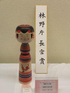 20121030海老澤さん17