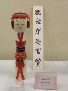 20121030海老澤さん13
