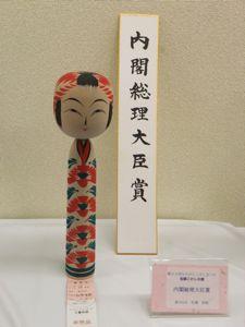 20121030海老澤さん14