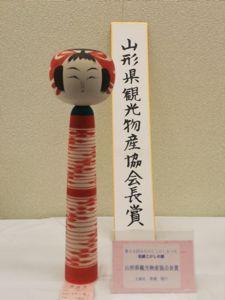 20121030海老澤さん23