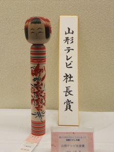 20121030海老澤さん24