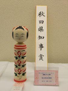 20121030海老澤さん20