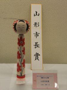 20121030海老澤さん22