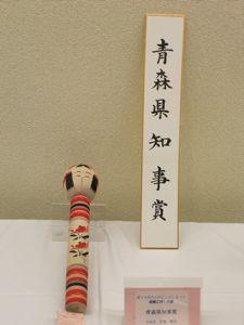 20121030海老澤さん21