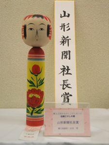 20121030海老澤さん28