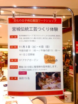 20121103lala1.jpg