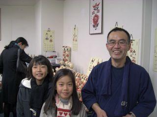 2012人形の家02