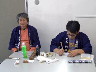 20121209横浜土湯1