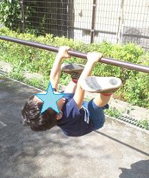 鉄棒2 2012.5.5