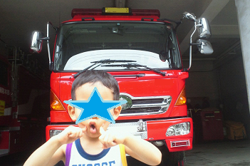 大好きな消防者の前で
