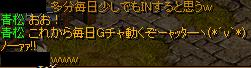 RedStone 12.07.23[02]
