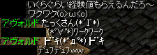 RedStone 12.08.14[03]