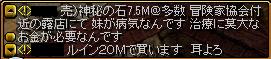 金鯖叫び2