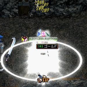 100レベール☆-(ノ゚Д゚)八(゚Д゚ )ノイエーイ