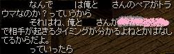 あぶない会話02