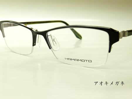 HAMAMOTO ハマモト HT-097