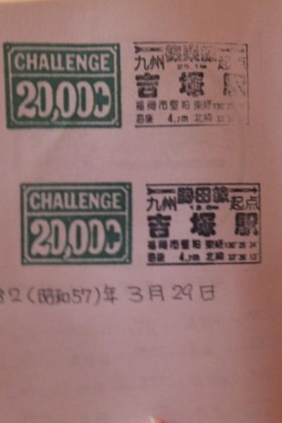 DSCF1432.jpg
