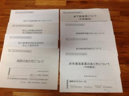 蜀咏悄_convert_20120608055008