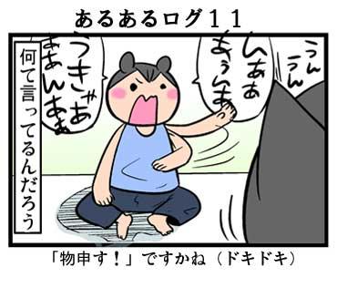 1koma11.jpg
